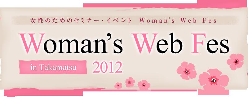 Woman's Web Fes
